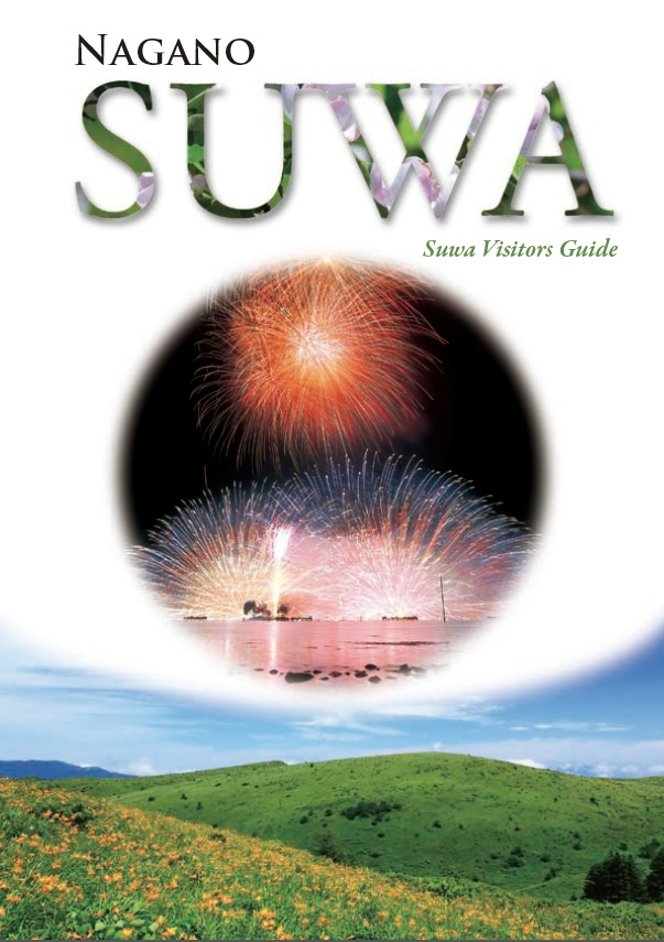 NAGANO SUWA ~Suwa Visitors Guide~