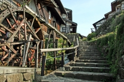 Magome Post Town on the Nakasendo Highway