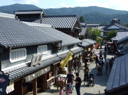 Oharai-machi 'Purification Town'