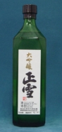Jizake, Local Sake