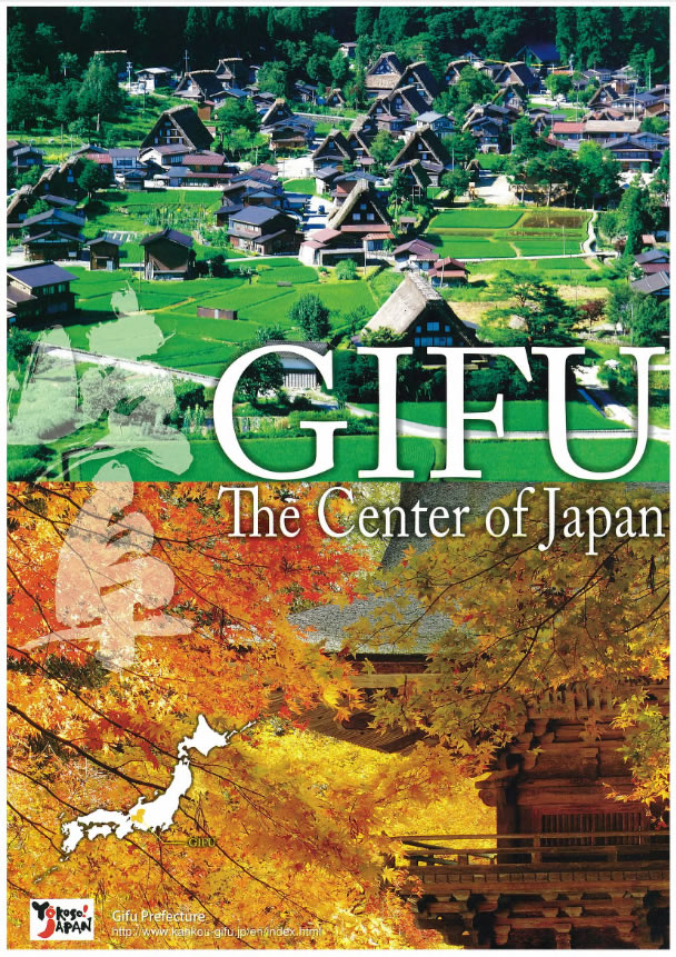 GIFU The Center of Japan