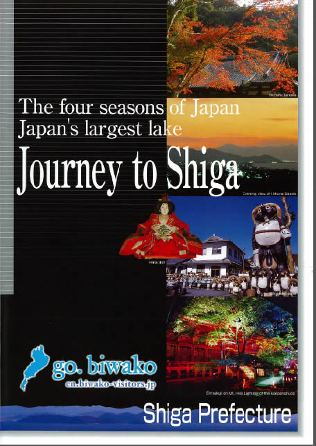 Journey to Shiga