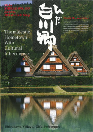 World Heritage Shirakawa-go (MAP)
