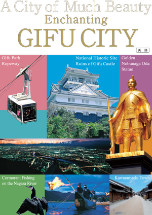 Enchanting Gifu City