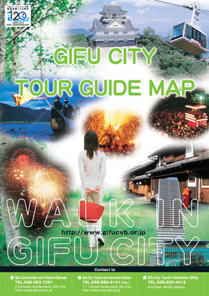 Gifu City tour guide map